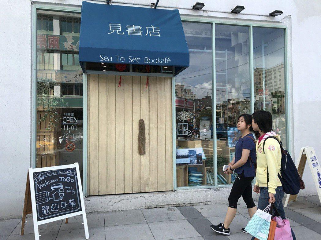大日開發有限公司總經理蘇幸福,被陳顥樺夫婦想開書店的初衷感動,他給了三年免租金,...