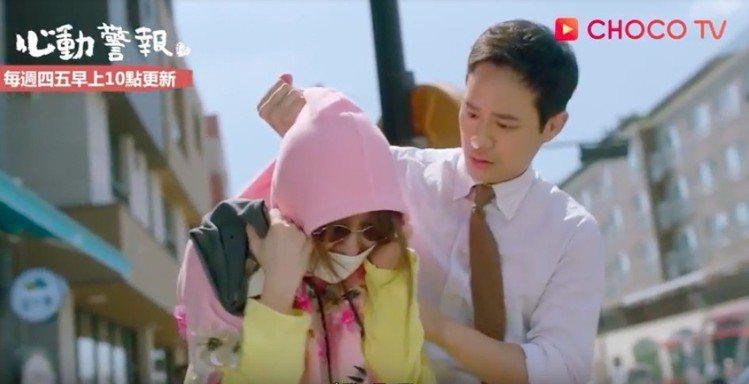 尹恩惠在第一集中被誤會行竊。圖/CHOCO TV提供