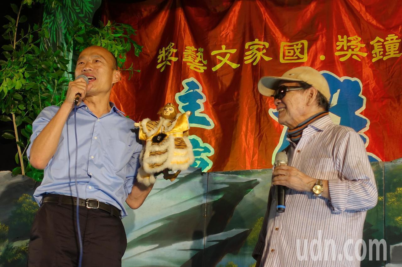 韓國瑜(左)與布袋戲大師黃俊雄上台互動。記者劉星君/攝影