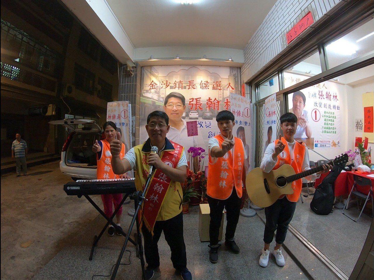 金沙鎮長候選人張翰林(前)推出競選主題曲「選一個不一樣的人」,由他喜歡「玩音樂」...