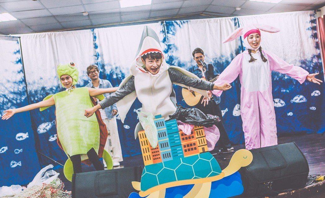 「海洋奇遇記」兒童音樂歌舞劇深受孩童喜歡。圖/好痛音樂GoodToneMusic...