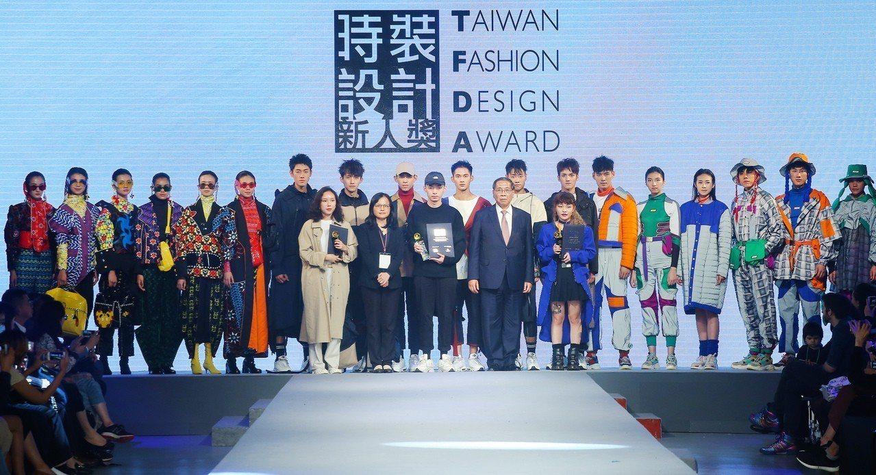 「2018時裝設計新人獎 (Taiwan Fashion Design Awar...