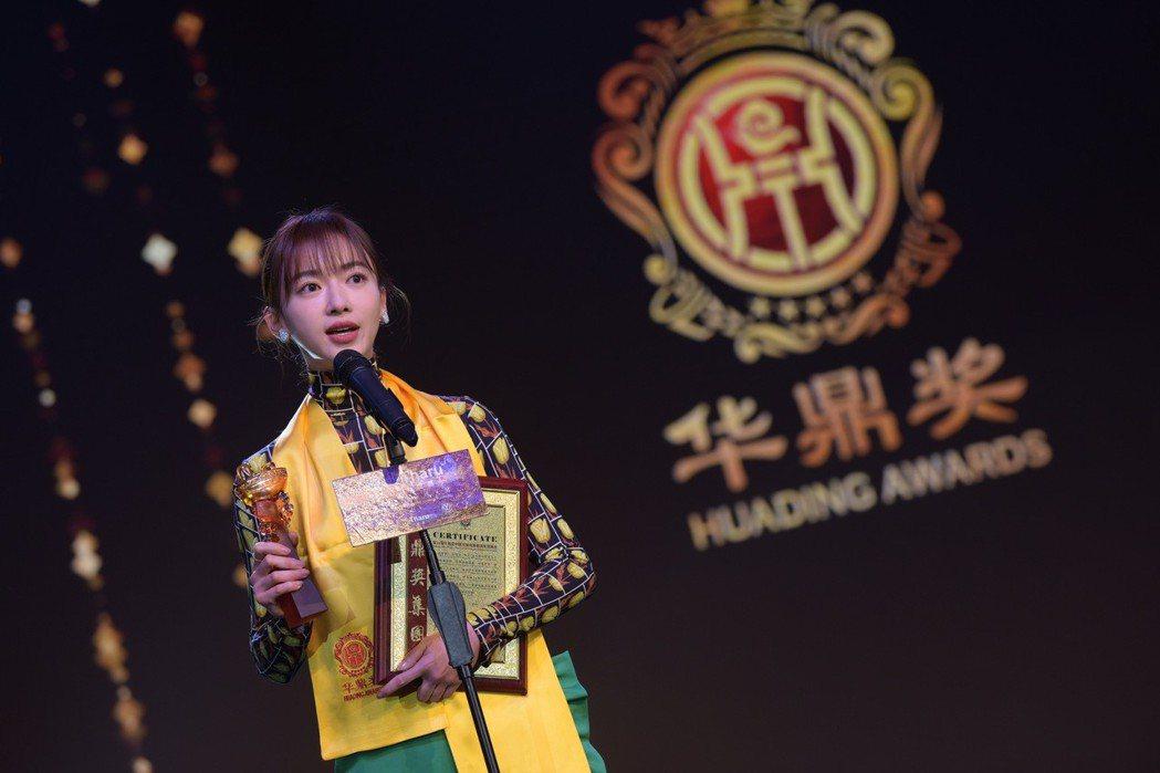 11月9日晚間,第24屆華鼎獎(中國百強電視劇滿意度調查)發佈盛典在香港亞洲國際