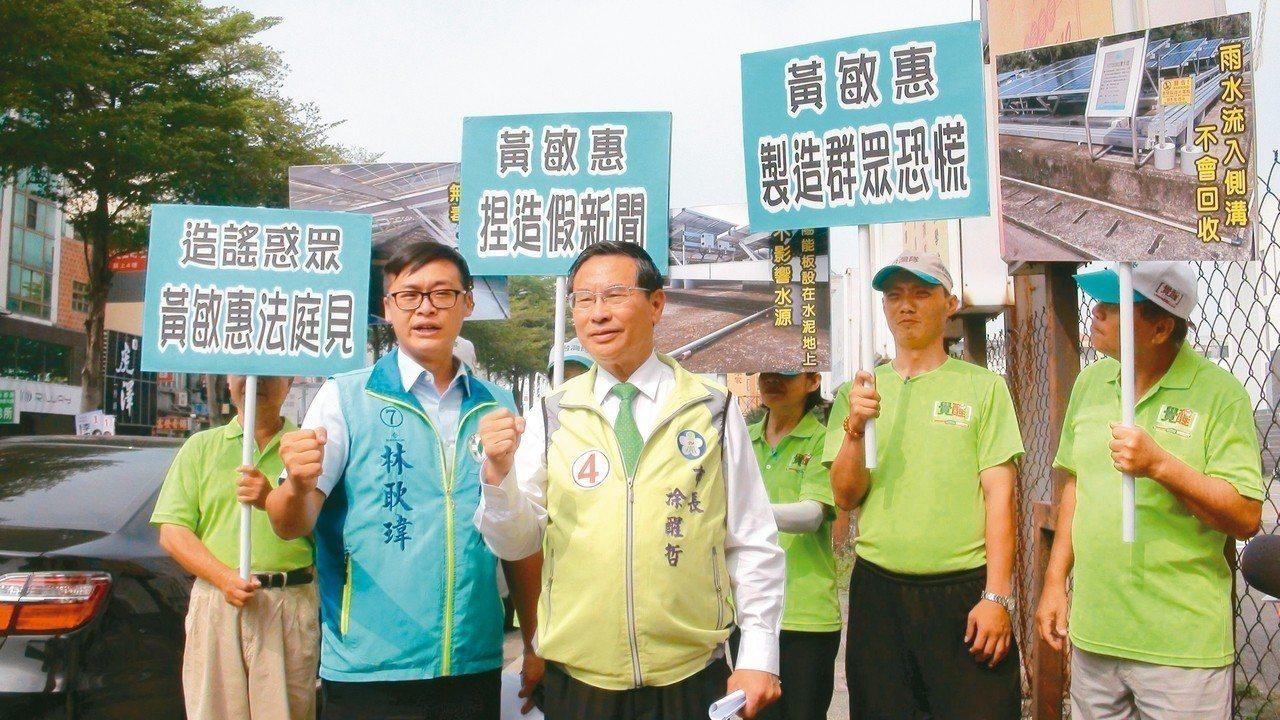 嘉義市長涂醒哲(左二)曾要求黃敏惠撤下「毒水看板」並道歉,昨天正式提告。 圖/本...
