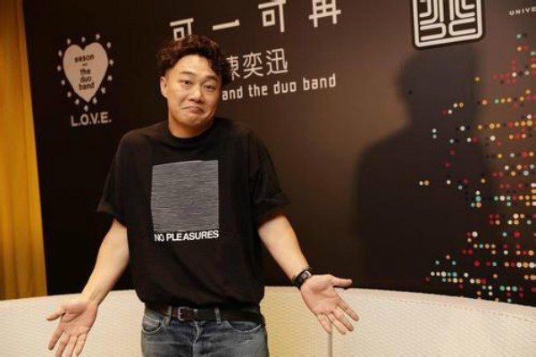 陳奕迅「十年」、「聖誕結」等歌在大陸KTV被下架了。 (搜狐網)