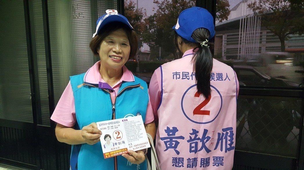 苗栗市民代表候選人黃歆雁在各項文宣都加註歆「ㄒㄧㄣ」的注音。 記者胡蓬生/攝影