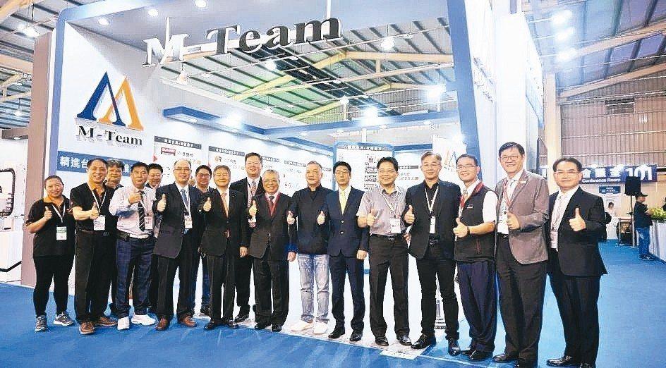 M-Team聯盟成立12年,持續追求「精實生產」,更跟上「智慧製造」的趨勢,圖為...