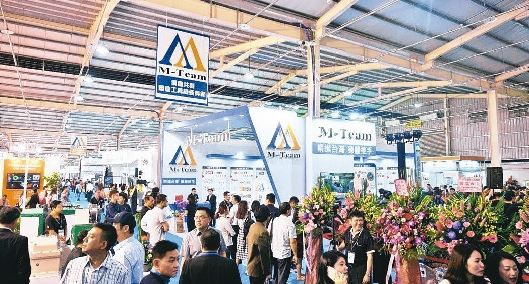 台灣國際工具機展在台中舉行,工具機產業M-Team聯盟成員盛大聯展,總計404攤...