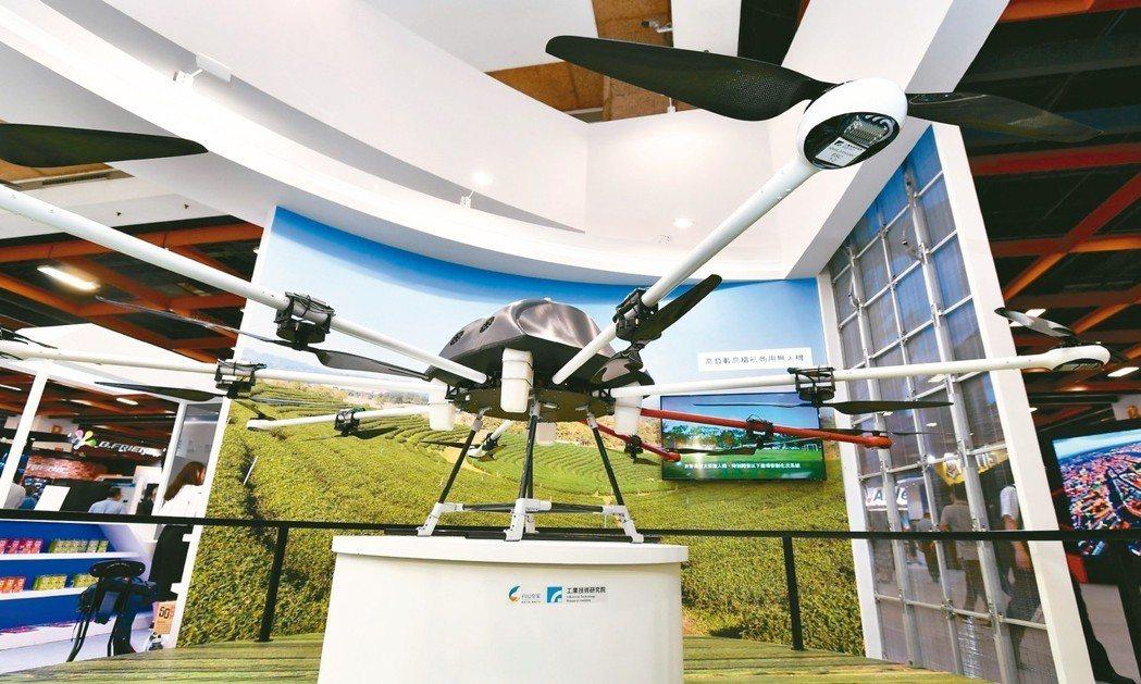 工研院「高負載高續航商用無人機」獲CES 2019創新獎,載重達30公斤,且續航...