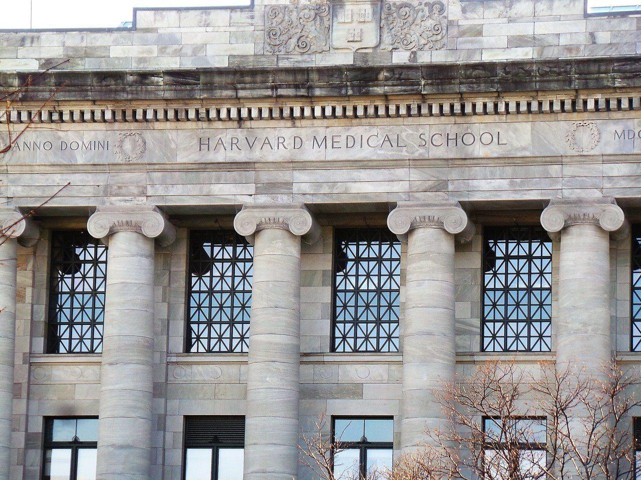 哈佛大學醫學院獲得校Blavatnik家族基金會捐款兩億元,是該學院有史以來所獲...
