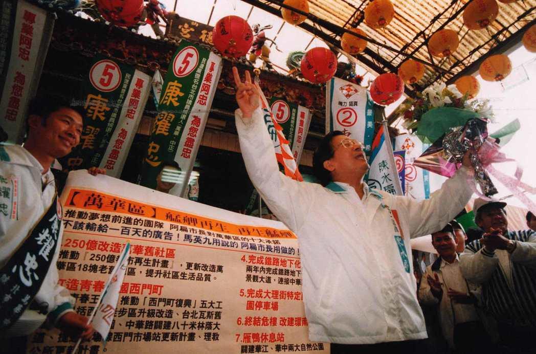 1998年台北市長選舉,陳水扁改打悲情訴求的統獨牌,最後敗選。 圖/聯合報系資料...