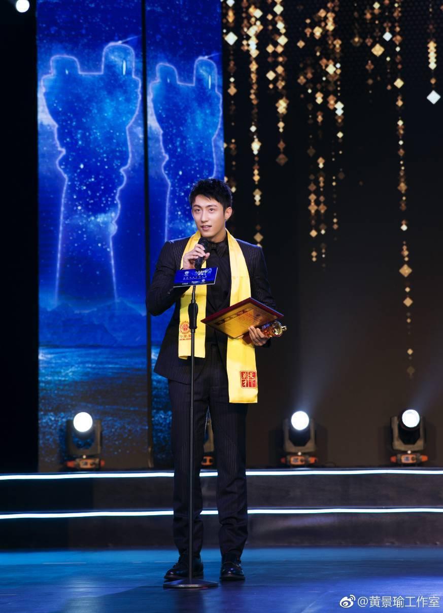 黃景瑜獲當代題材電視劇最佳男演員獎。圖/摘自微博