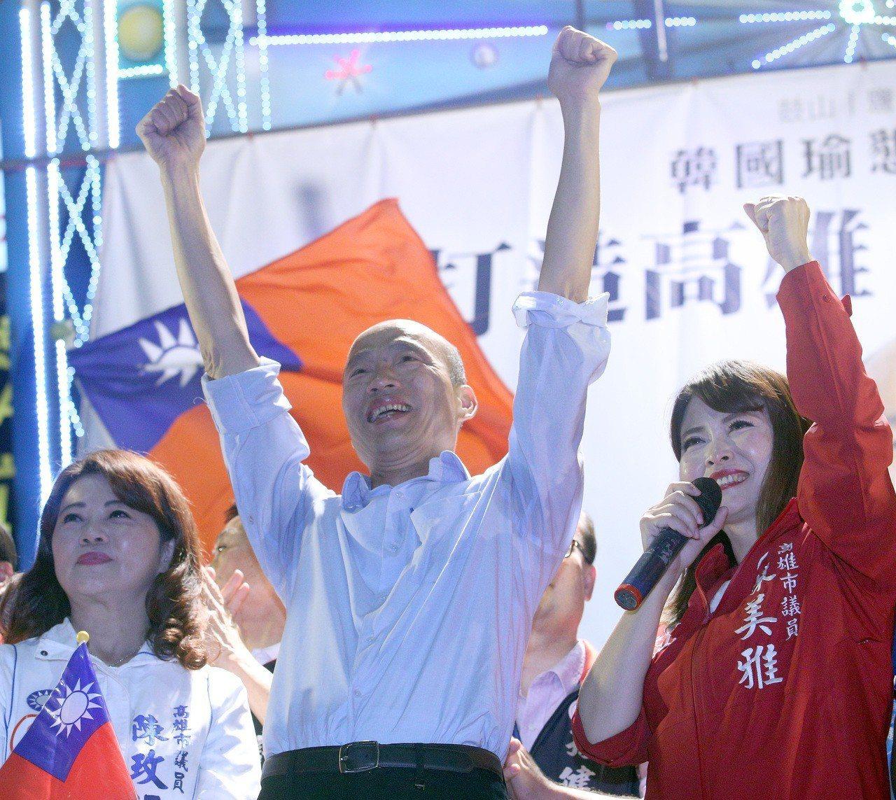 國民黨高雄市長人候選人韓國瑜(中)空戰聲量分貝高,也打出陸戰聲勢。圖/聯合報資料...
