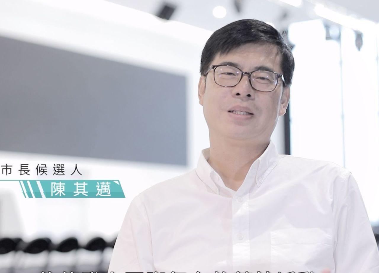 民進黨高雄市長候選人陳其邁覺得軍歌夜襲不好在造勢場上唱。圖/陳其邁團隊提供
