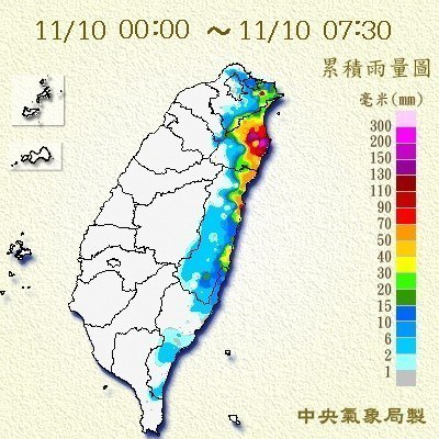 今天半夜東半部及東北部下起豪雨。圖/翻攝自中央氣象局網站
