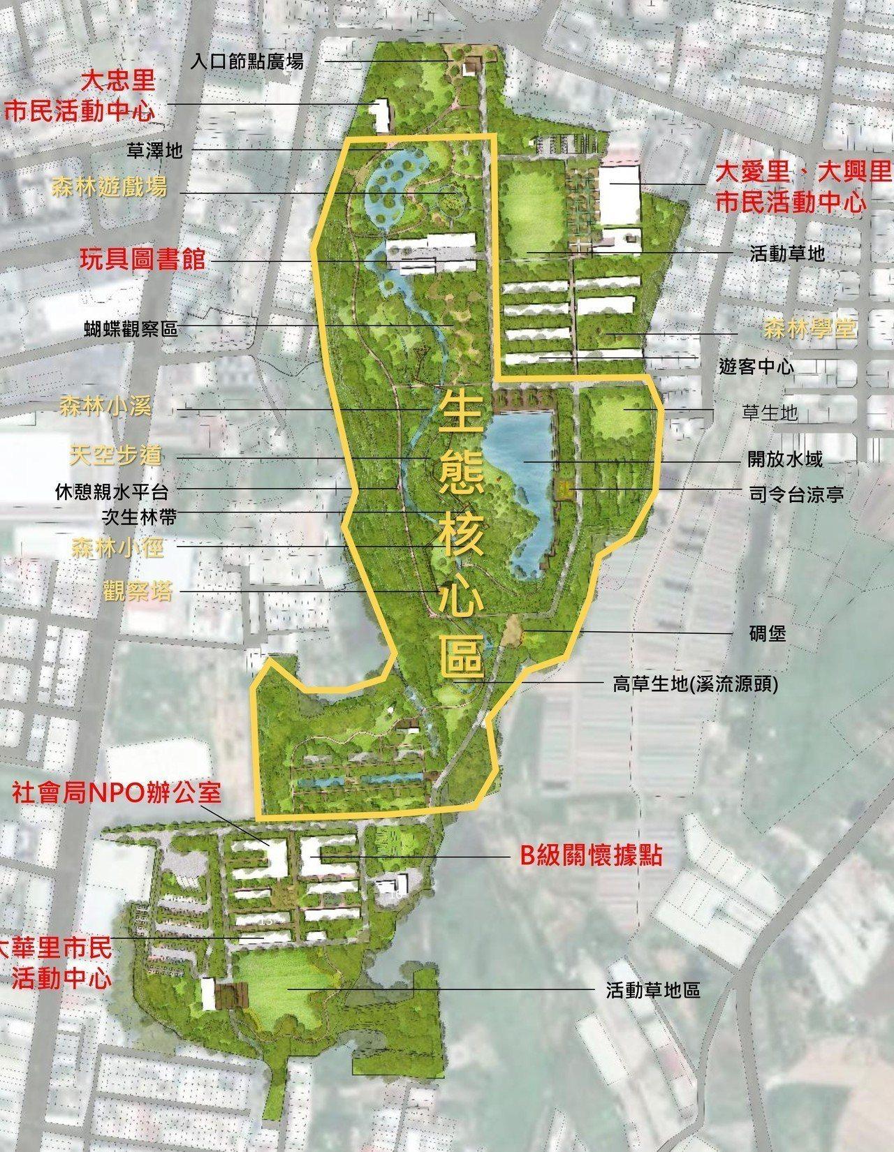 桃園市八德區大湳森林公園擁有豐富生態,中央8公頃的生態核心區,將營造生態池及自然...