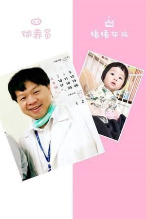 生命力堅強、感動無數人的「氧氣寶寶」1歲了,媽媽寄來近照與醫師分享。圖/施景中提...