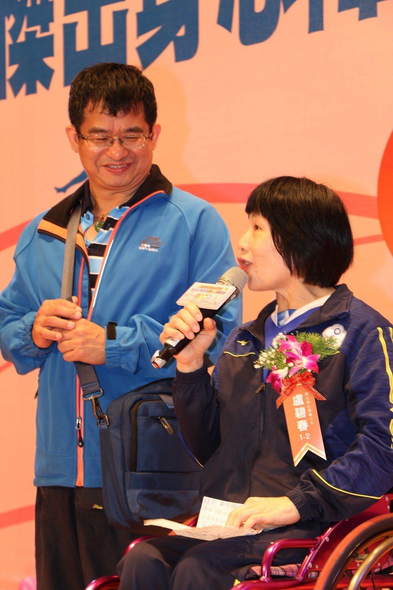 盧碧春(右起)獲得傑出身心障礙人士獎,她感謝教練兼先生林我欽的陪伴和鼓勵。圖/新...