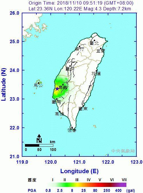 今天上午9時51分嘉義縣發生規模4.3的淺層地震。圖/中央氣象局提供