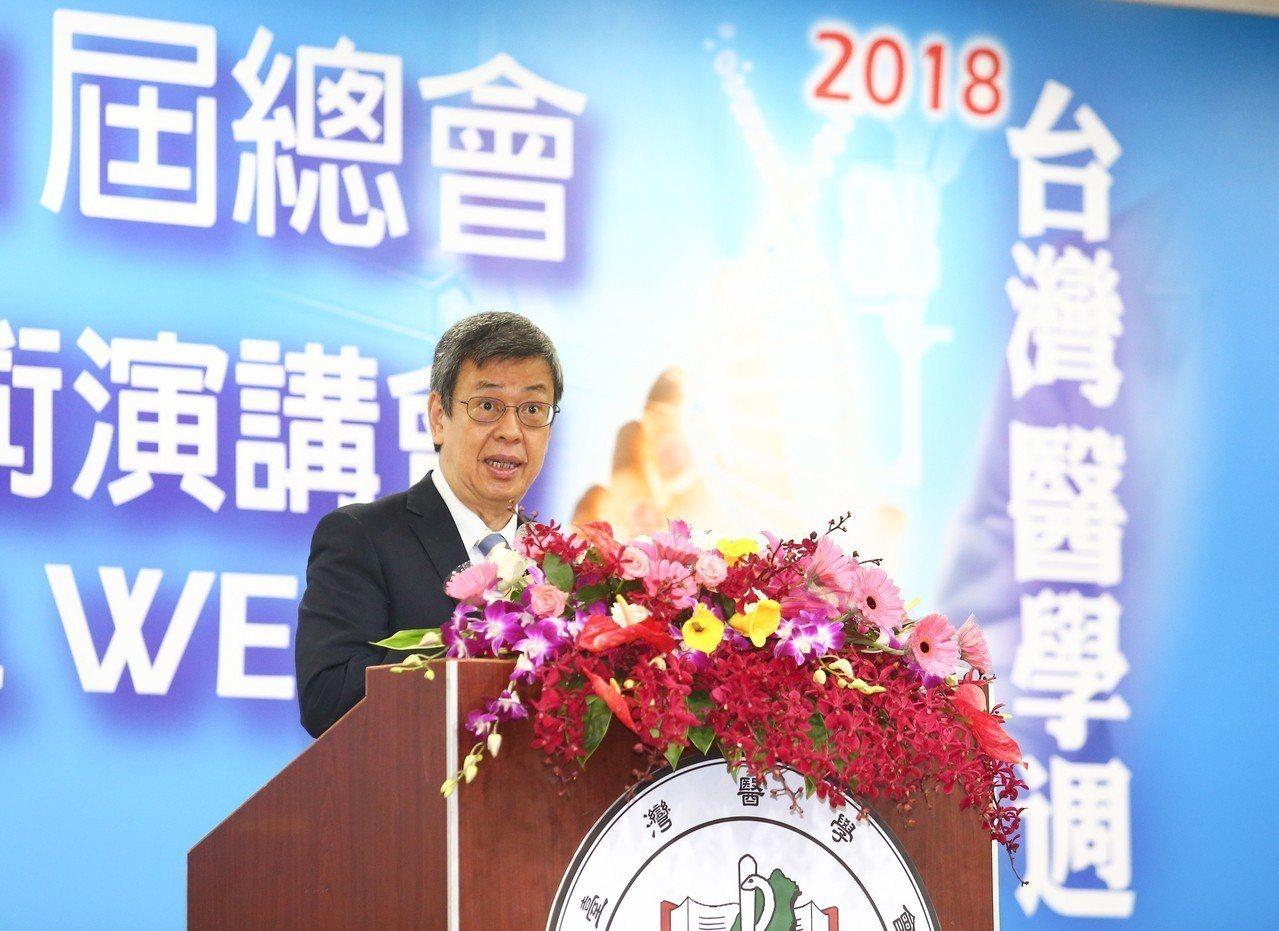 副總統陳建仁致詞說,最近常接見新南向國家的外賓,他們想跟台灣學的就是醫療保健跟臨...