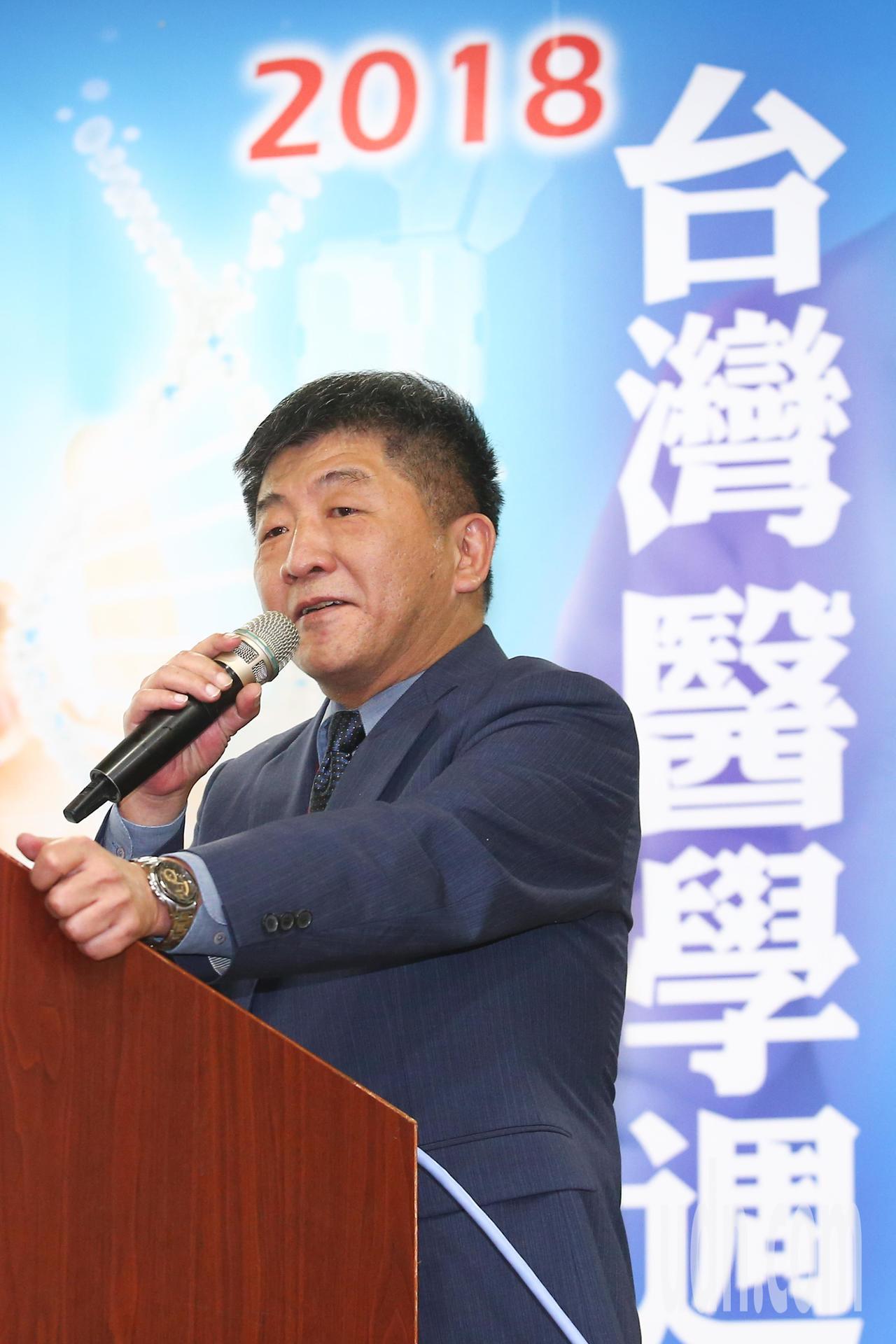 衛福部長陳時中上午出席2018台灣醫學週學術演講會活動。記者王騰毅/攝影