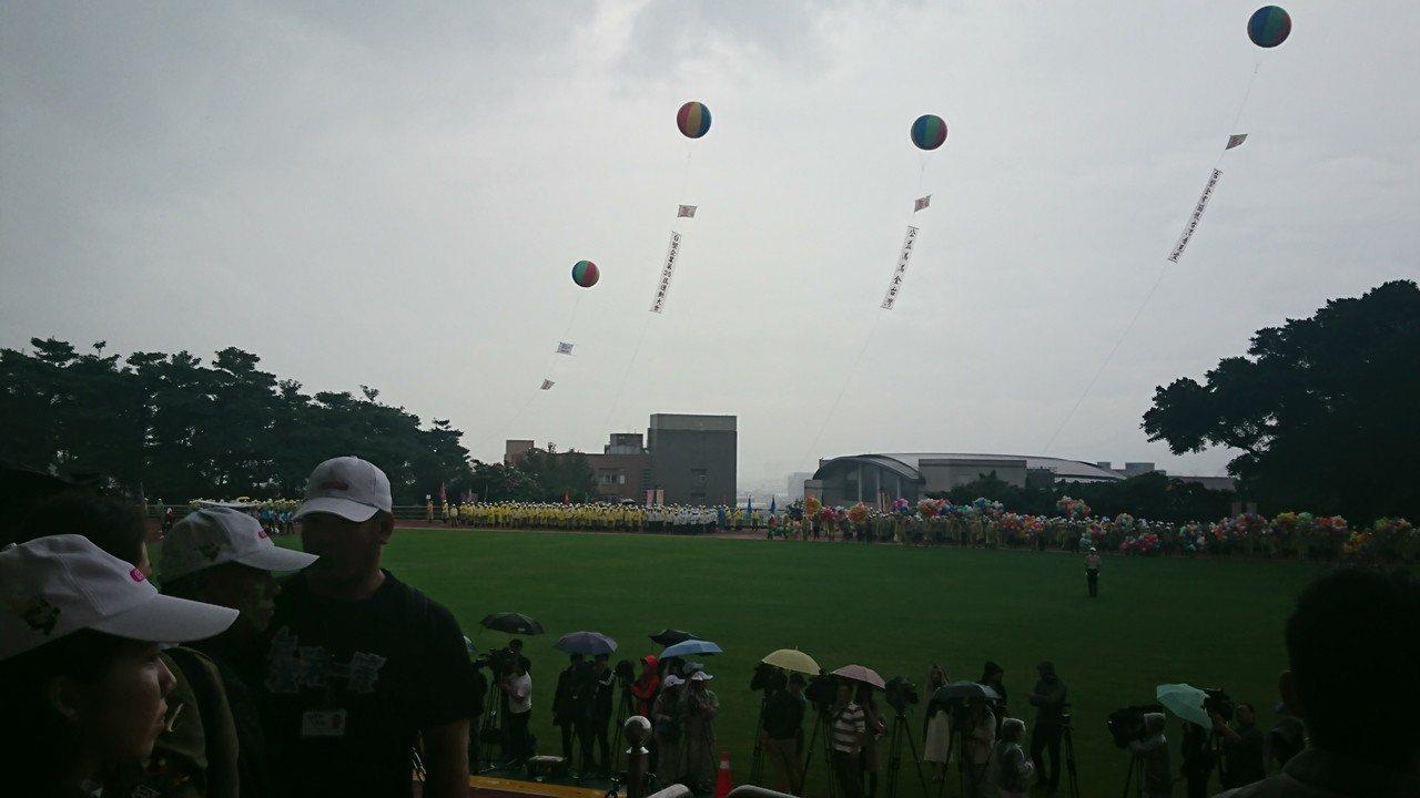 台塑集團今天舉行運動會