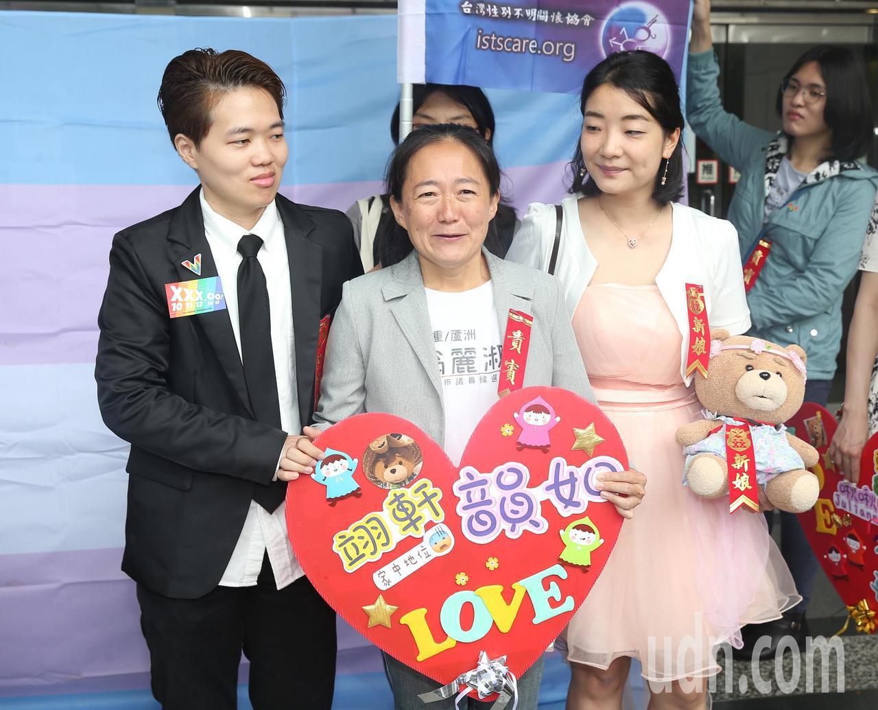 跨性別男生Austin(左)與Juliann(右)上午結婚登記,受到台灣性別不明...