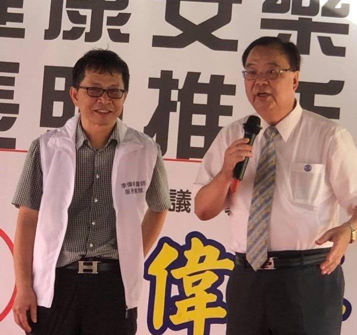 基隆市安樂區市議員候選人李偉華是知名家庭醫師,還是台北市長柯文哲的台大學長,主打...