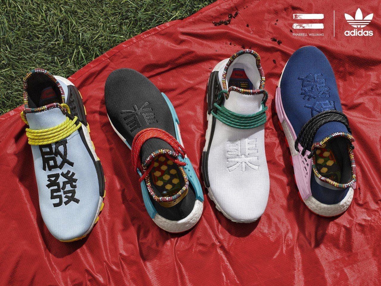 adidas Originals再度聯手菲董Pharrell Williams打...