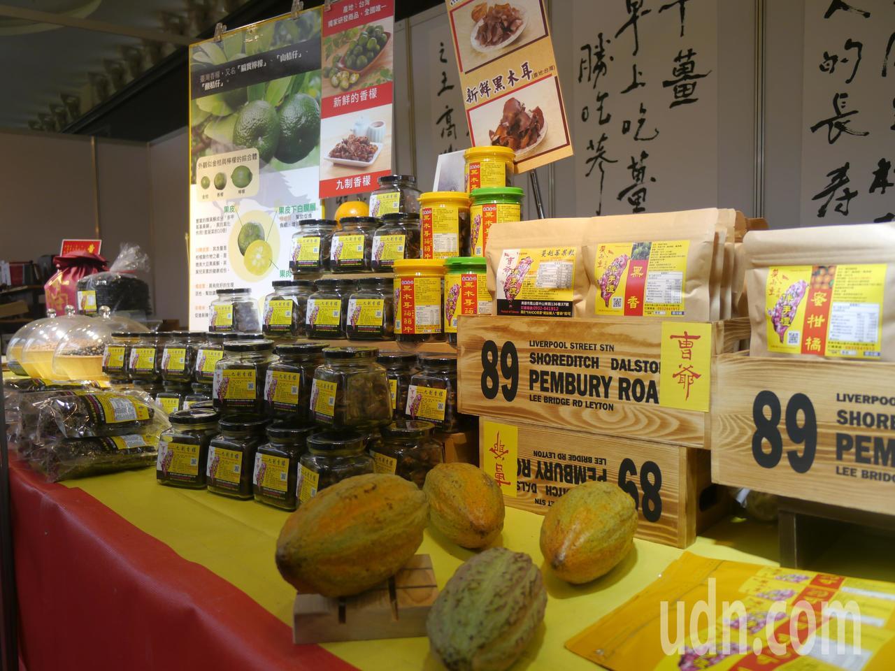 疏食攤位販售的商品眾多。記者徐白櫻/攝影