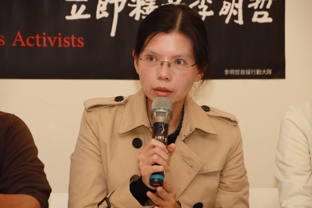 李凈瑜原本準備11月探監再度被拒。(台權會提供)