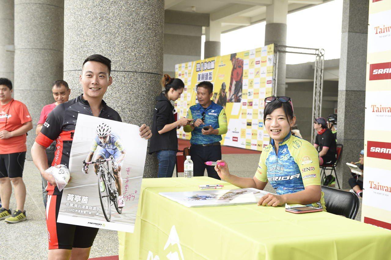 台灣自行車一姊黃亭茵於美利達盃舉辦車友簽名會。圖/主辦單位提供