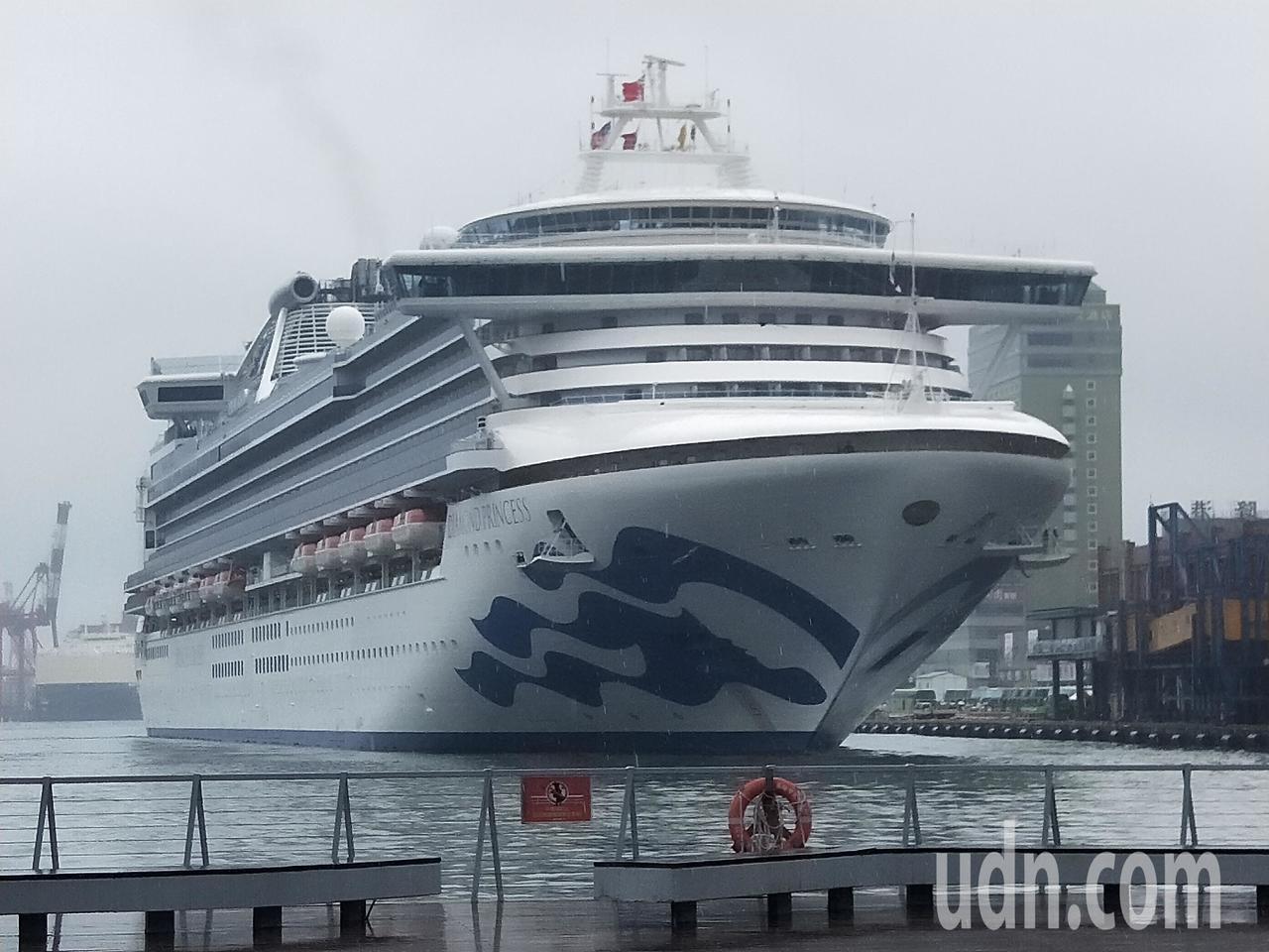全球豪華郵輪領導品牌公主郵輪「鑽石公主號」,第一次以台灣為母港展開航季,今天首航...