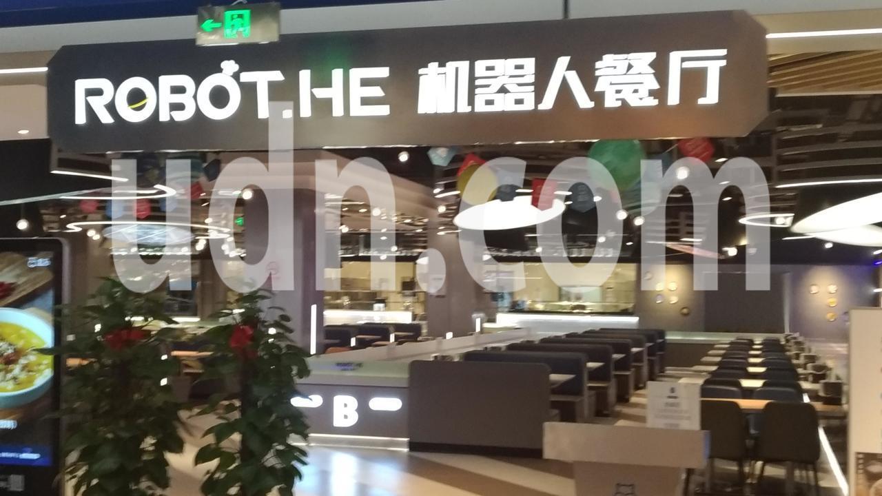 盒馬鮮生機器人餐廳。特派記者林宸誼/ 攝影