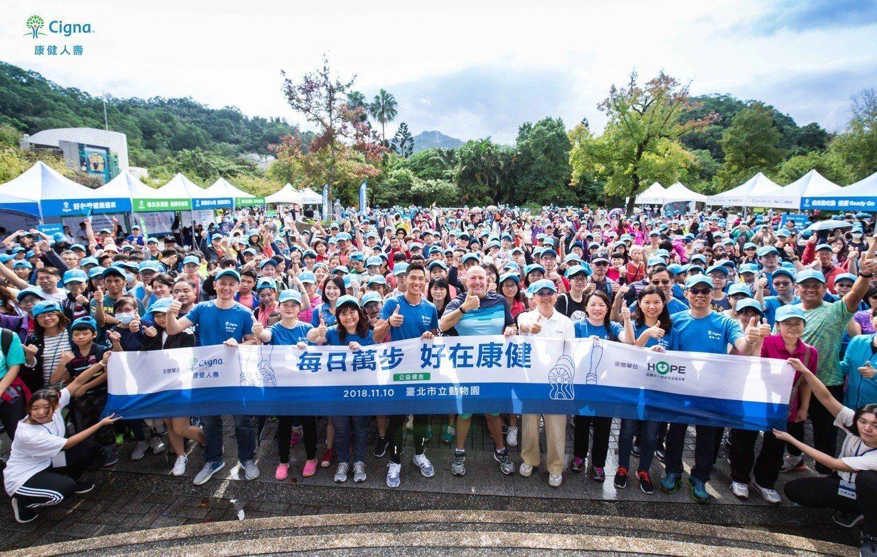 2018康健人壽公益健走於台北市立動物園共吸引2500人報名創下歷年新高。圖/主...