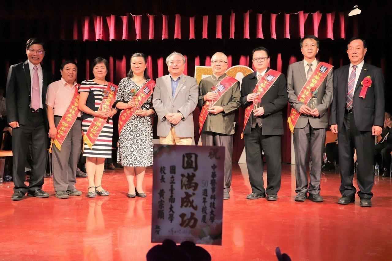 中華醫事科大今天舉行50周年校慶,並頒發傑出校友表揚。圖/中華醫事科大提供