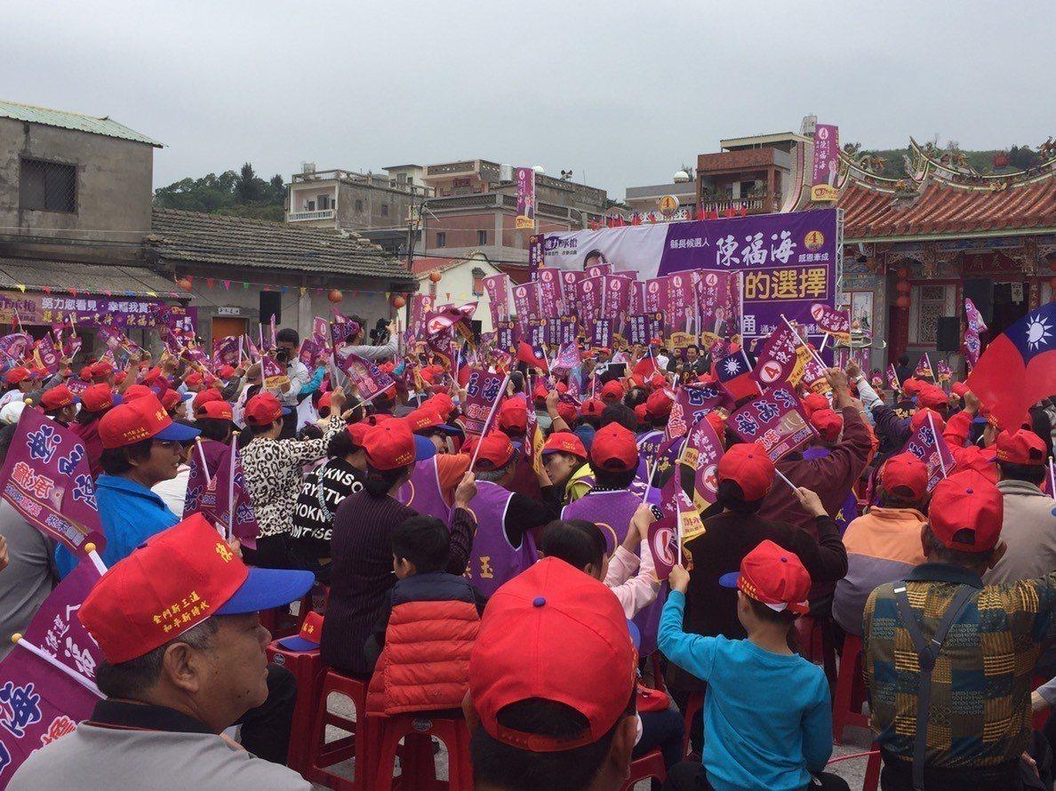 爭取連任的金門縣長陳福海今日到小金門舉辦競選感恩茶會,現場吸引眾多民眾到場參與。...