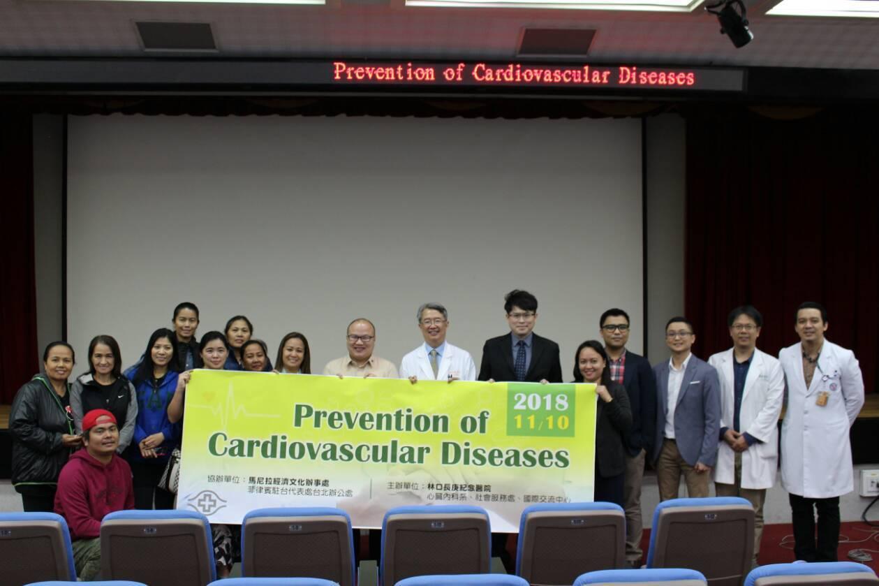 為讓菲籍人士了解相關健康知能,林口長庚紀念醫院今日舉辦衛教講座,以提昇民眾自我健...