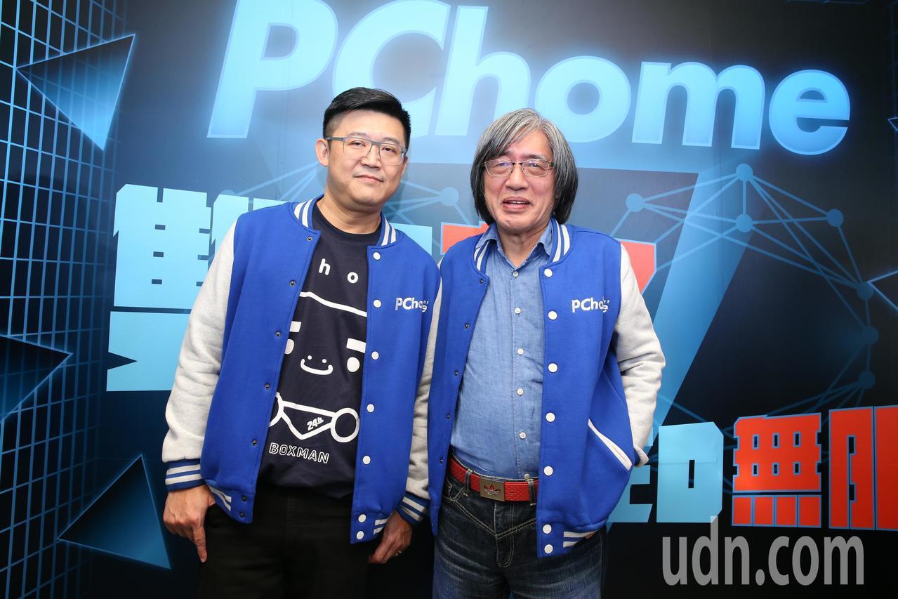 網家董事長詹宏志(右)、網家總經理蔡凱文(左)下午一同出席記者會,聊雙11電商戰...