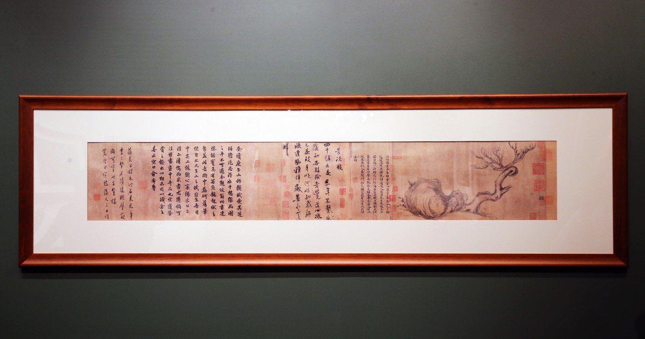焦點拍品蘇軾《木石圖》因已逾千年,過於脆弱貴重,因此不參加巡展,但現場有複製品可...