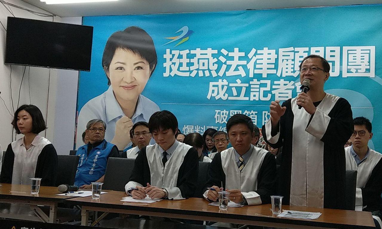 立委吳志揚(右一)等105名律師簽署成立挺燕律師顧問團,今天在國民黨台中市長候選...