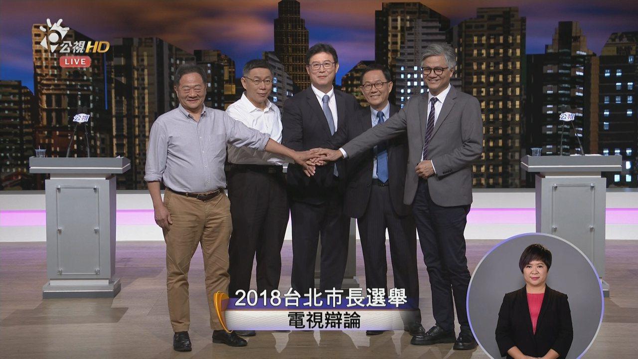 台北市長候選人公辦電視辯論會,今(10日)下午在公視登場,也是5位候選人首度同台...