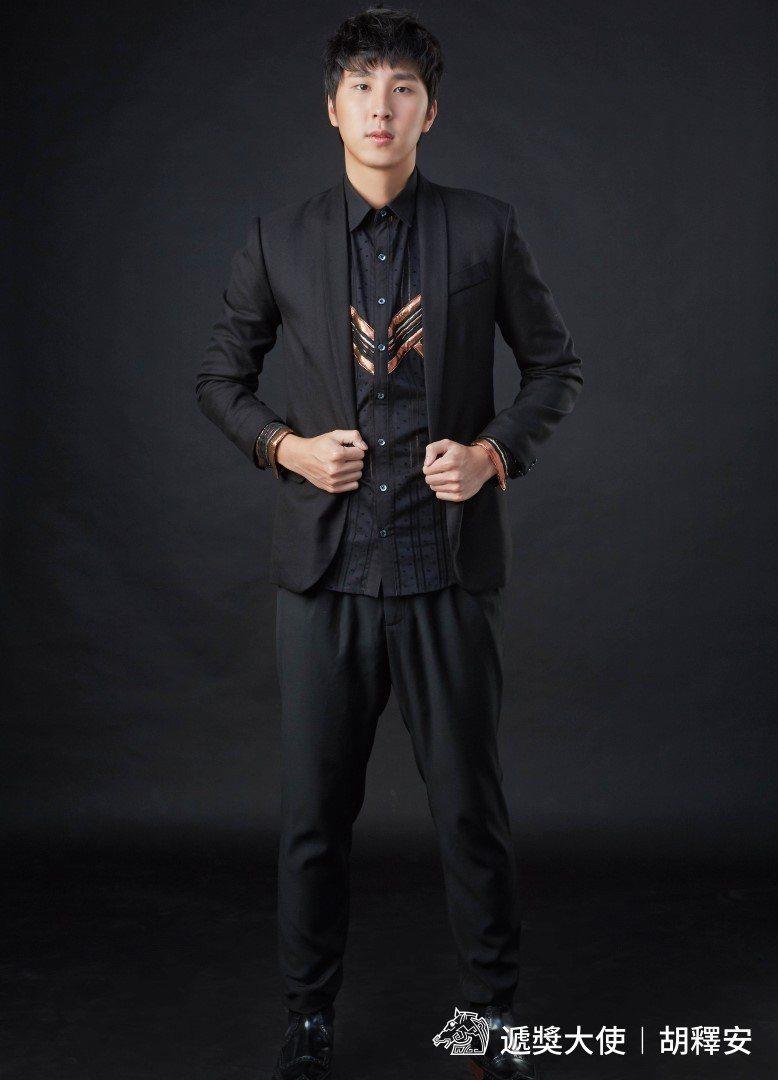 胡瓜的兒子胡釋安是影壇新生代演員,將擔任本屆金馬獎遞獎大使。圖/金馬執委會提供