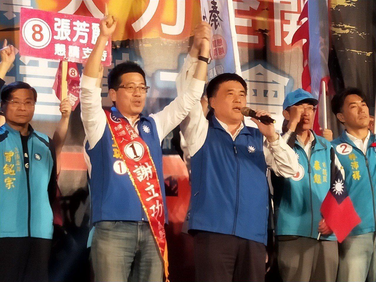 國民黨副主席郝龍斌今晚在六合停車埸造勢晚會為謝立功站台助陣。記者游明煌/攝影