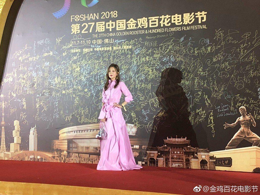 趙薇一身喜氣走金雞百花電影節閉幕式紅毯。圖/摘自微博