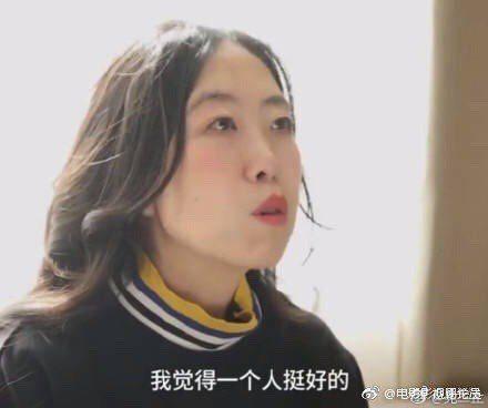 楊麗娟曾迷戀劉德華多年。圖/摘自微博