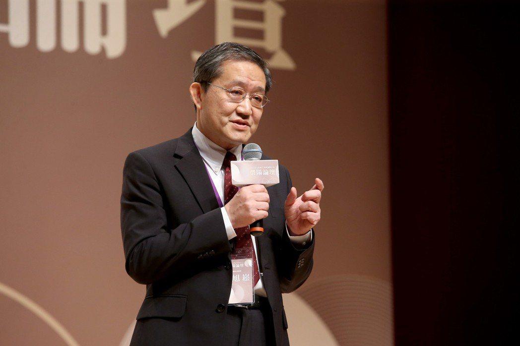 榮陽論壇,國立陽明大學校長郭旭崧出席貴賓致詞。