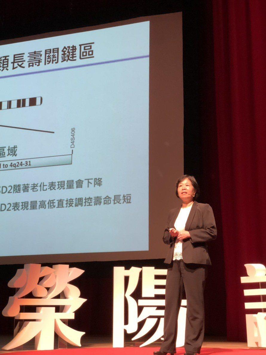 陽明大學生命科學系暨基因體科學研究所特聘教授蔡亭芬今在榮陽論壇分享,長壽基因如何...