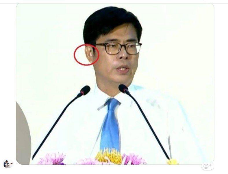 網路上有網友流傳一張政見會截圖,懷疑陳其邁疑似戴耳機上場。圖/聯合報系資料照片
