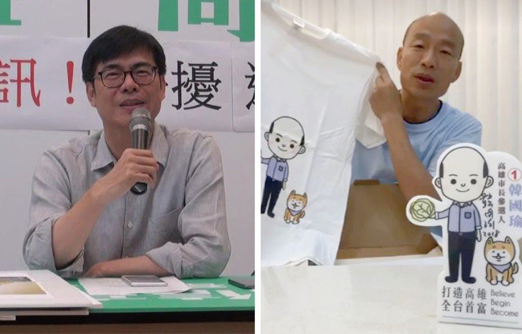 藍綠高雄市長候選人韓國瑜(右圖)、陳其邁(左圖)都在「深夜談政治」,拚場比人氣。...